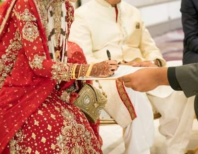 Muslim Wedding Invitation Video