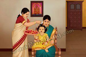 Bhogi pallu function - Sankranthi day